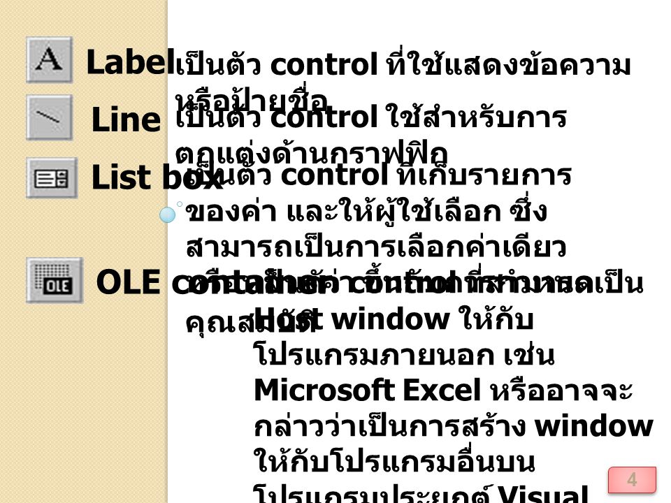 Label Line List box OLE container