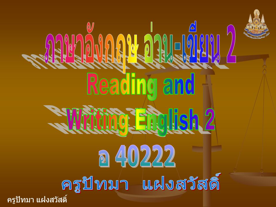ภาษาอังกฤษ อ่าน-เขียน 2