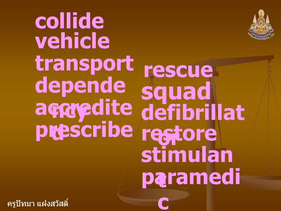 squad collide vehicle transport rescue dependency accredited