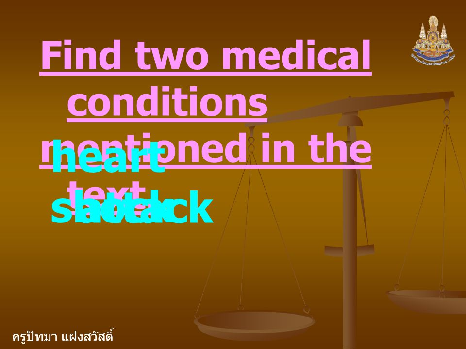Find two medical conditions