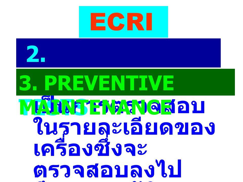 ECRI 2. QUANTITATIVE TESTS