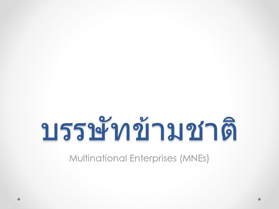 Multinational Enterprises (MNEs)
