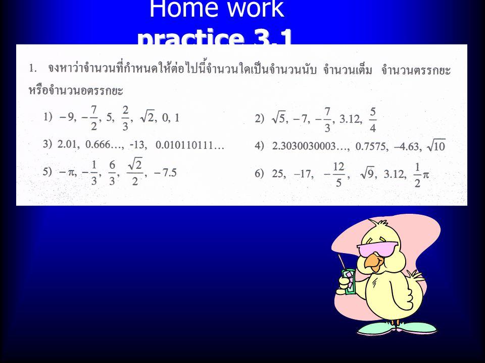 Home work practice 3.1
