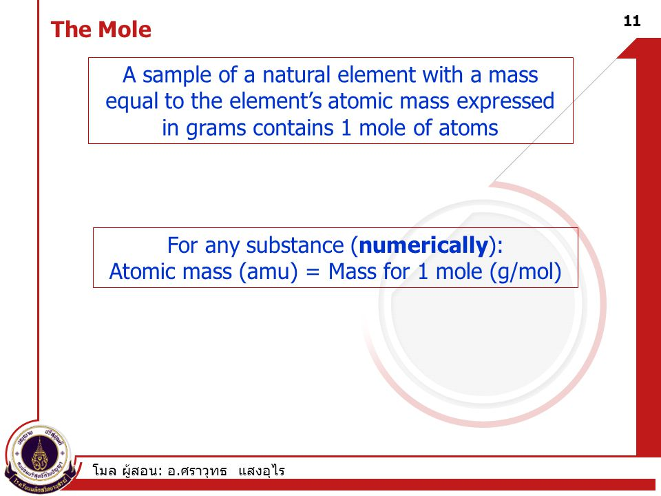 For any substance (numerically):