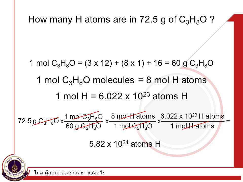 How many H atoms are in 72.5 g of C3H8O