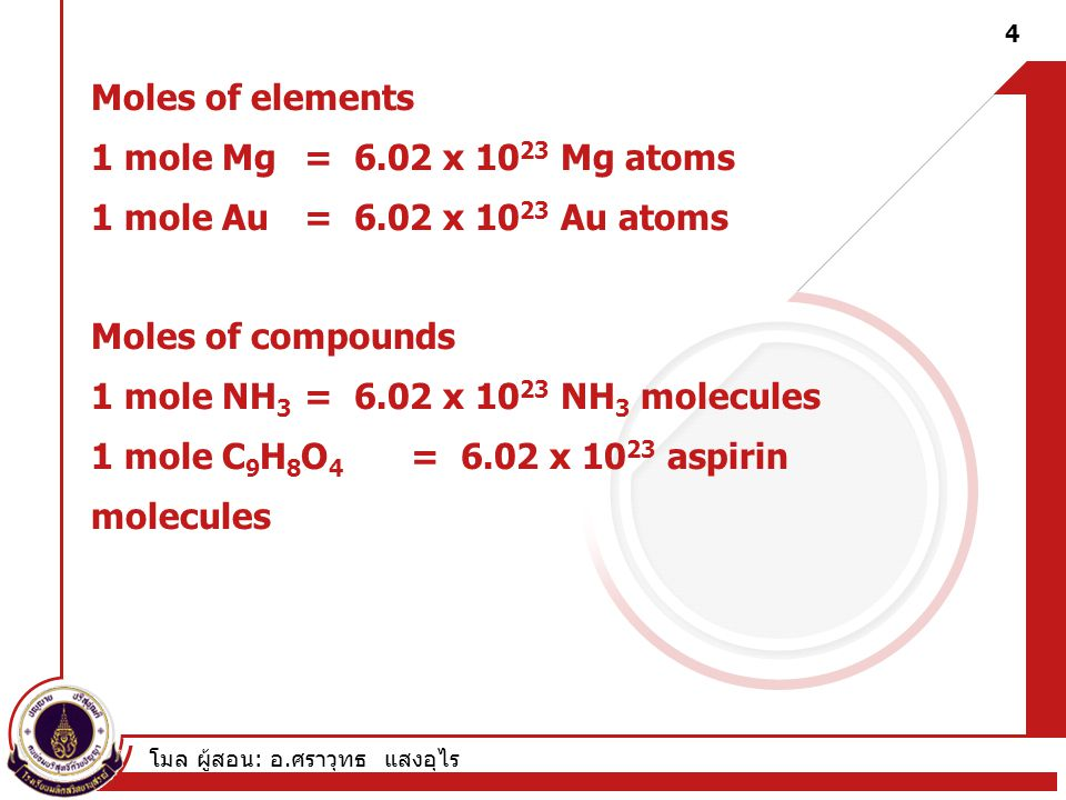 Moles of elements 1 mole Mg. = 6. 02 x 1023 Mg atoms. 1 mole Au. = 6
