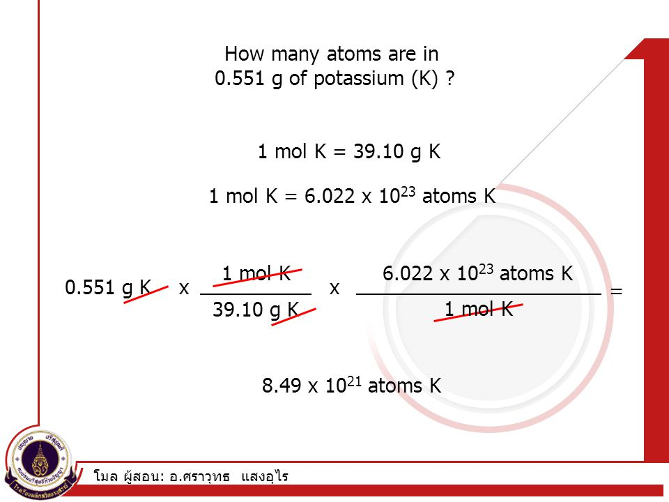 How many atoms are in 0.551 g of potassium (K) 1 mol K = 39.10 g K