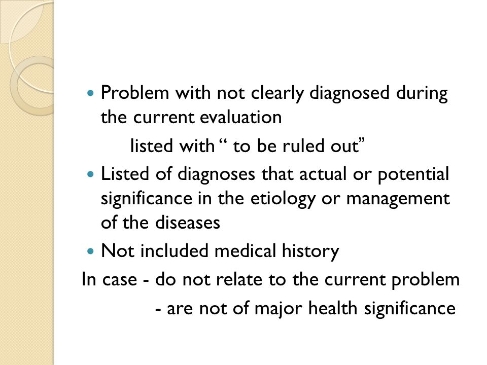Problem with not clearly diagnosed during the current evaluation