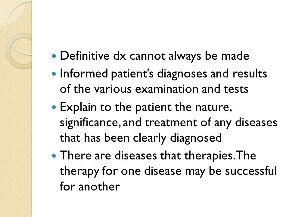 Definitive dx cannot always be made
