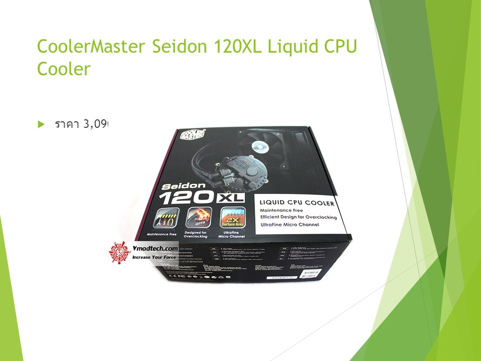 CoolerMaster Seidon 120XL Liquid CPU Cooler