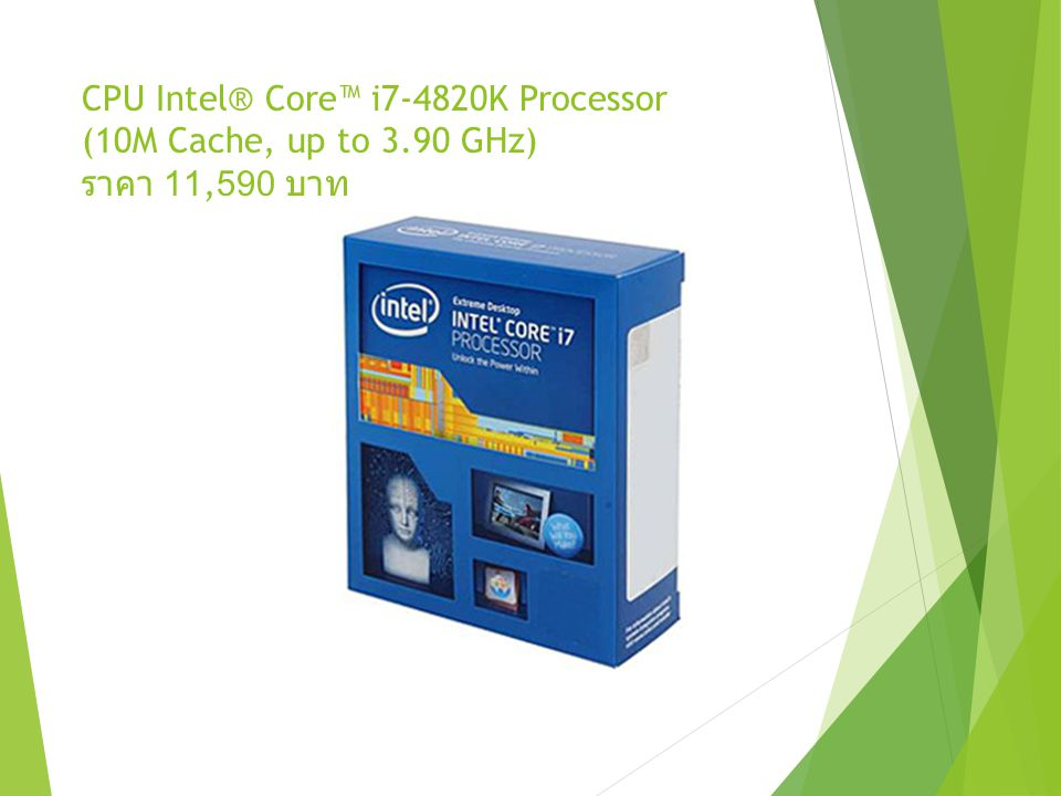 CPU Intel® Core™ i7-4820K Processor (10M Cache, up to 3