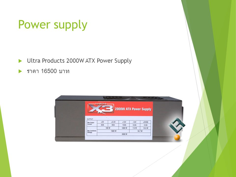 Power supply Ultra Products 2000W ATX Power Supply ราคา 16500 บาท
