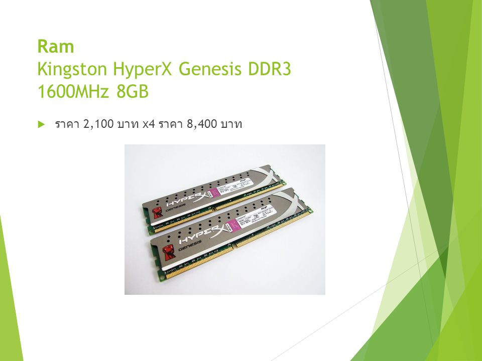 Ram Kingston HyperX Genesis DDR3 1600MHz 8GB