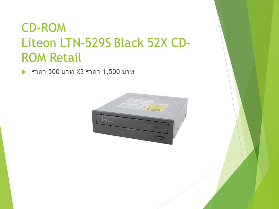 CD-ROM Liteon LTN-529S Black 52X CD-ROM Retail