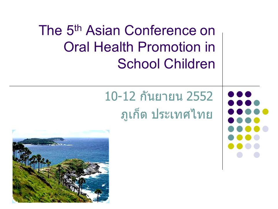 The 5th Asian Conference on Oral Health Promotion in School Children