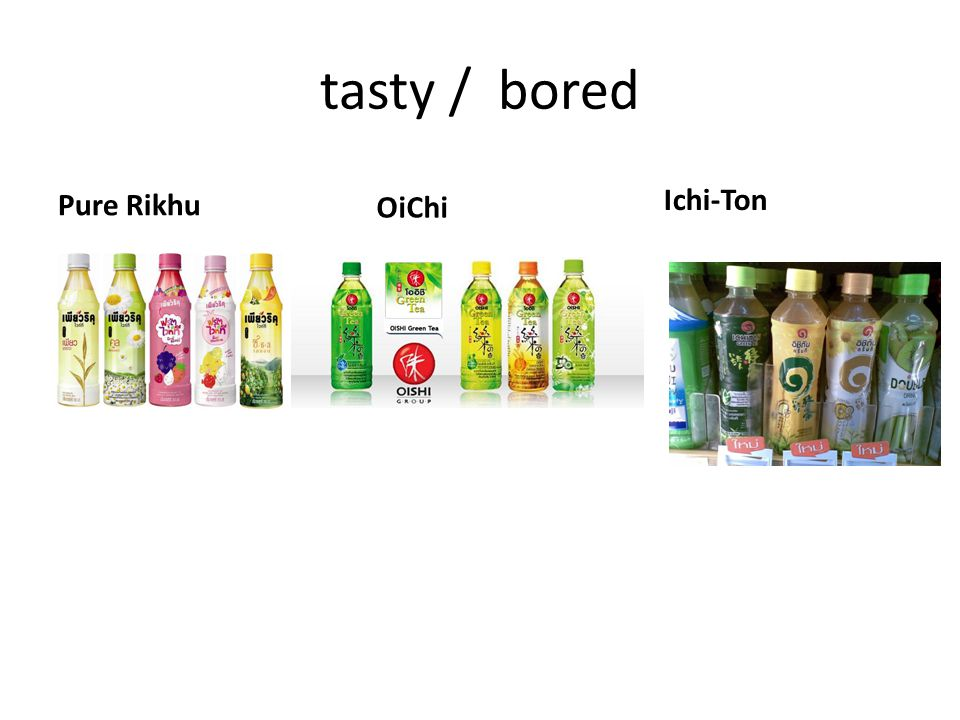 tasty / bored Pure Rikhu Ichi-Ton OiChi