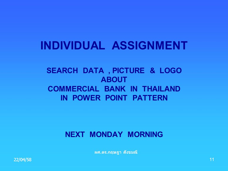 INDIVIDUAL ASSIGNMENT