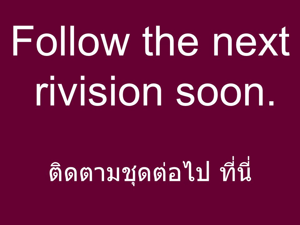 Follow the next rivision soon.