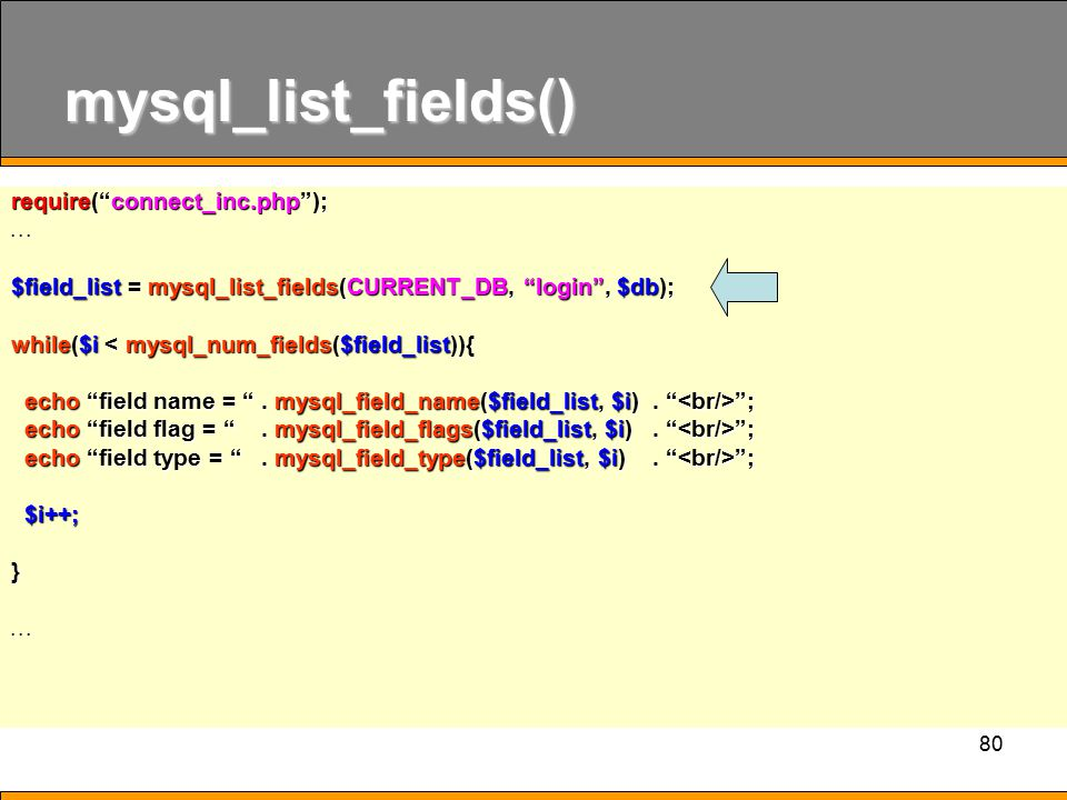 mysql_list_fields() require( connect_inc.php ); . . .