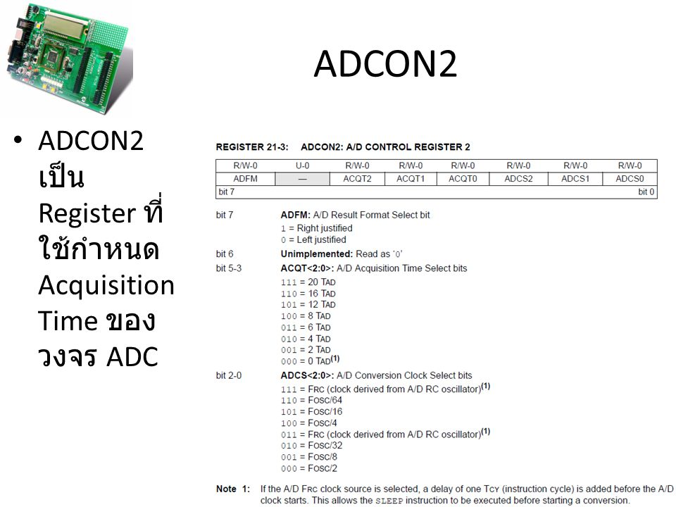 ADCON2 ADCON2 เป็น Register ที่ใช้กำหนด Acquisition Time ของวงจร ADC