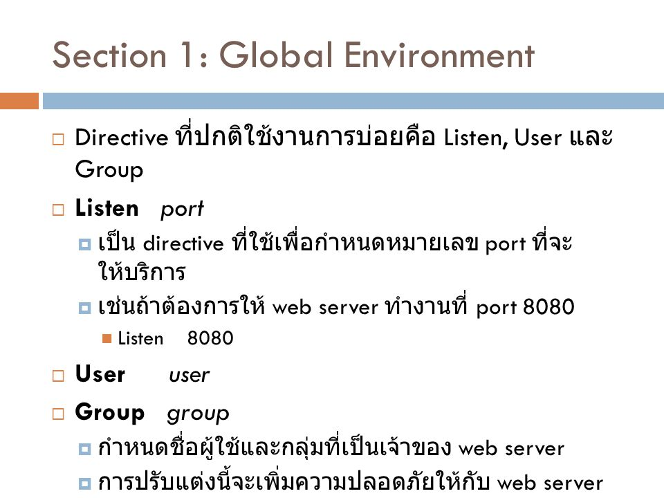 Section 1: Global Environment