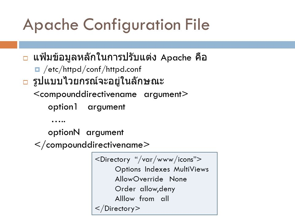 Apache Configuration File