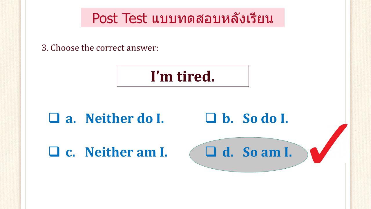 Post Test แบบทดสอบหลังเรียน