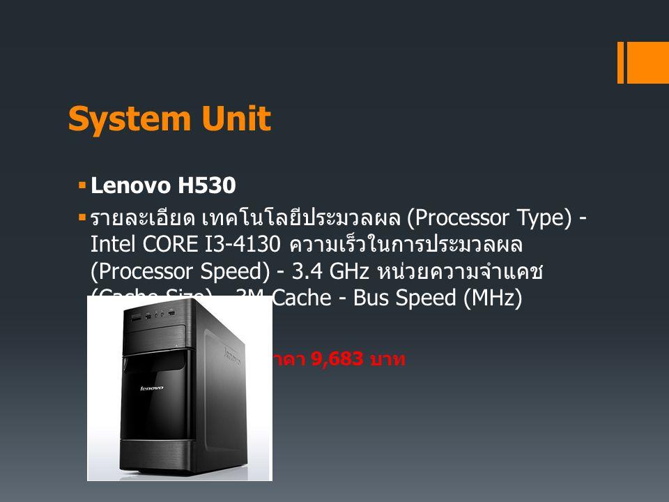 System Unit Lenovo H530