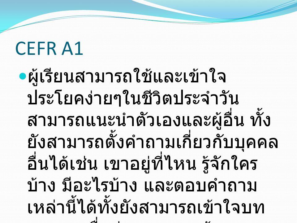 CEFR A1