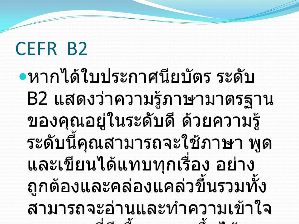 CEFR B2