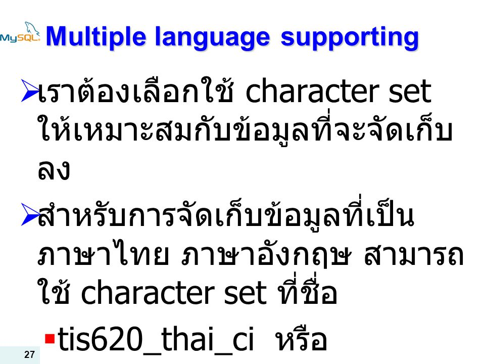 Multiple language supporting