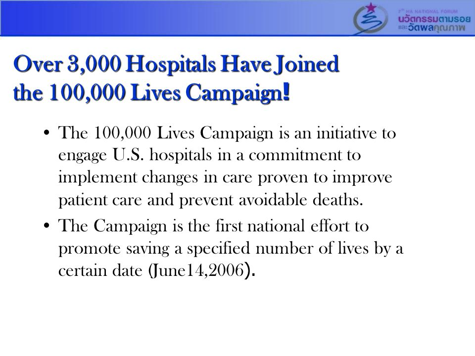Over 3,000 Hospitals Have Joined the 100,000 Lives Campaign!