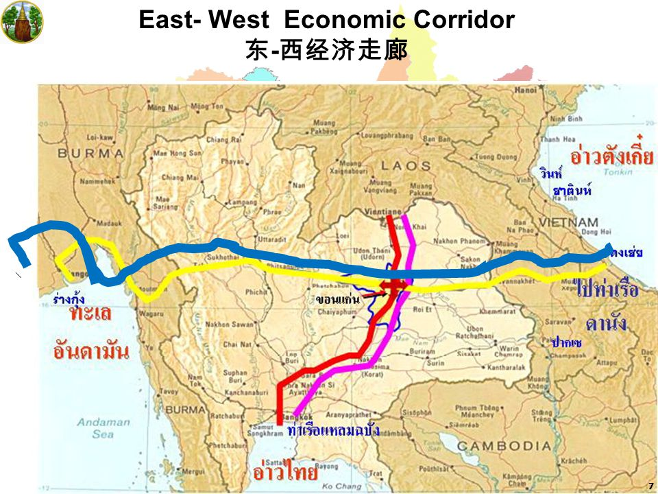 East- West Economic Corridor 东-西经济走廊