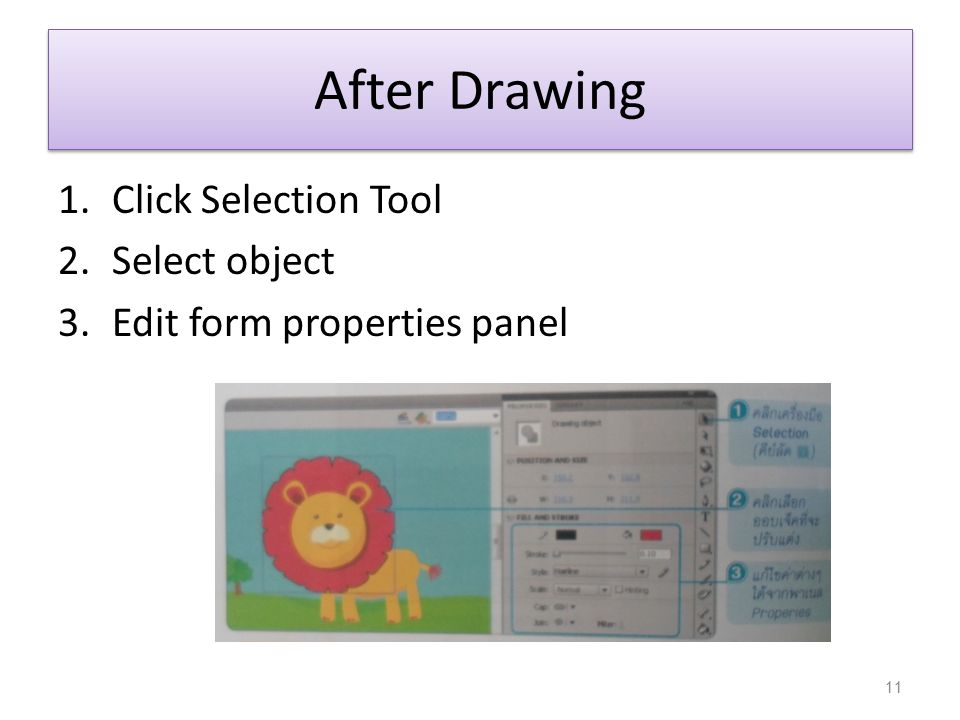 After Drawing Click Selection Tool Select object