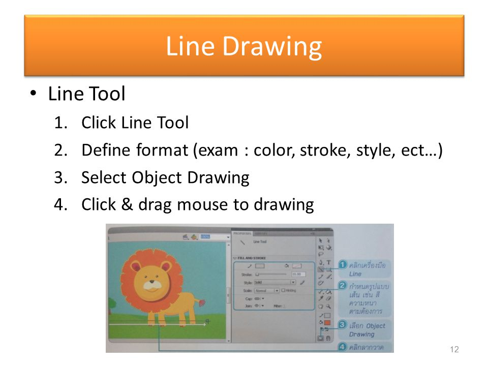 Line Drawing Line Tool Click Line Tool