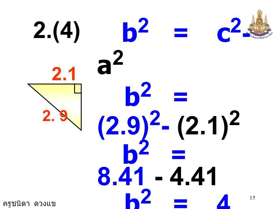 2.(4) b2 = c2- a2. b2 = (2.9)2- (2.1)2. b2 = 8.41 - 4.41. b2 = 4. b2 = 2 × 2.