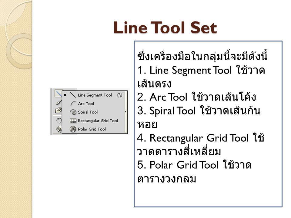 Line Tool Set