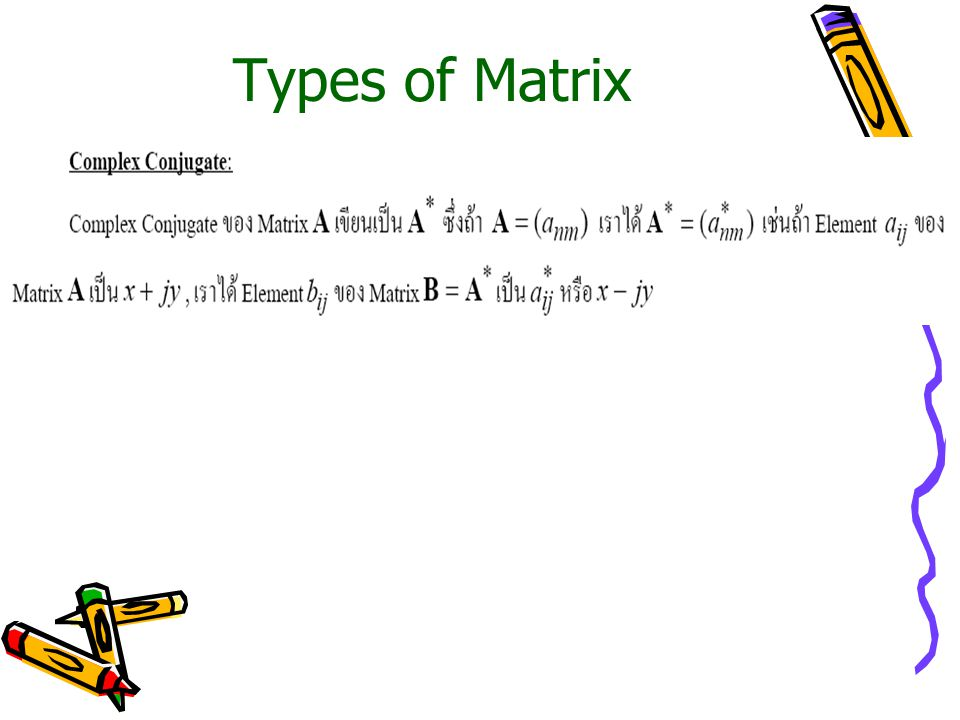 Types of Matrix