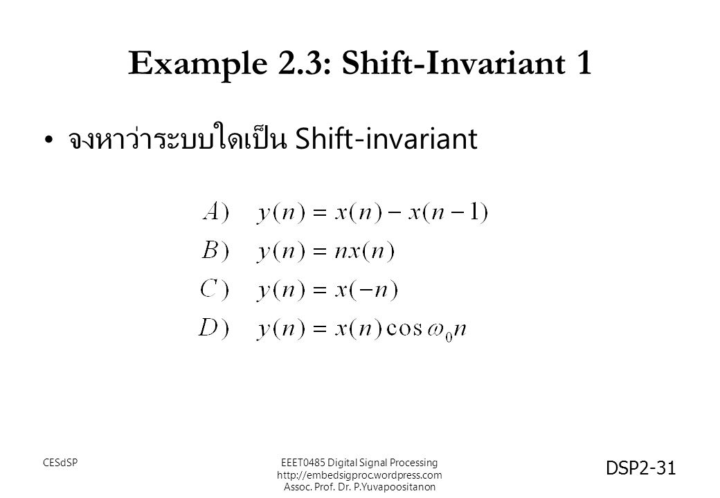 Example 2.3: Shift-Invariant 1
