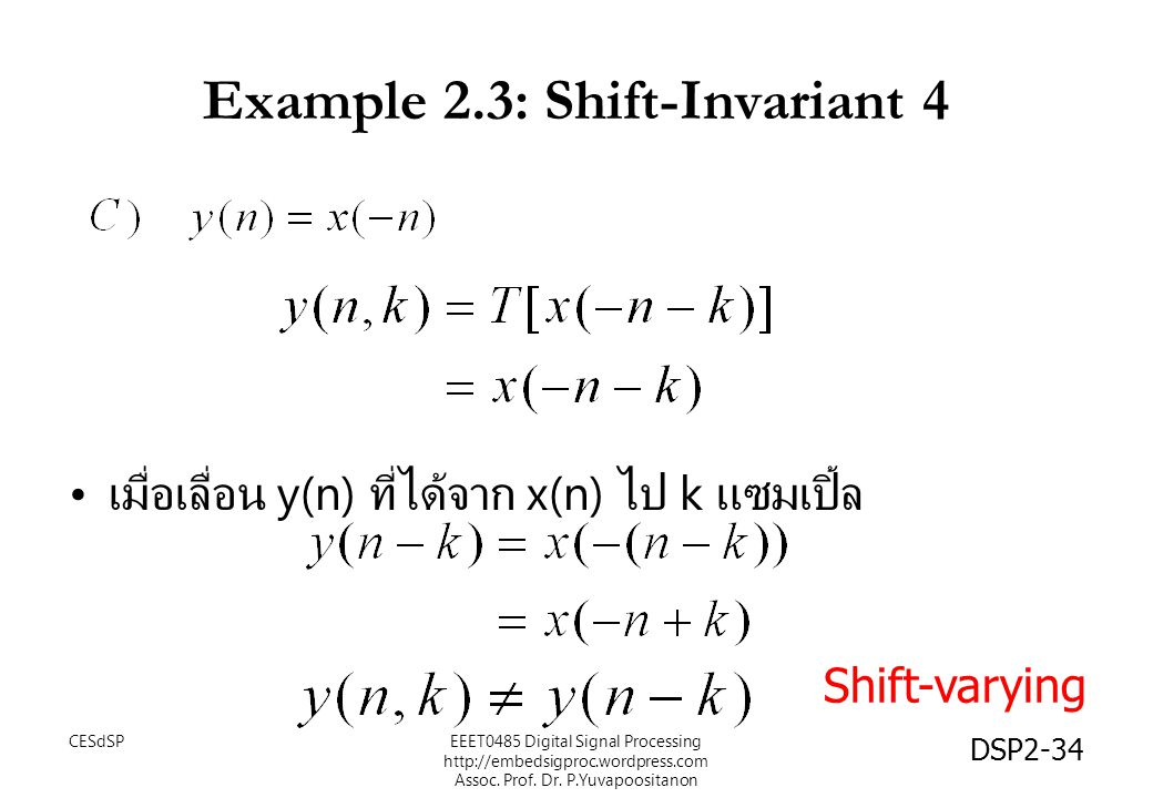 Example 2.3: Shift-Invariant 4