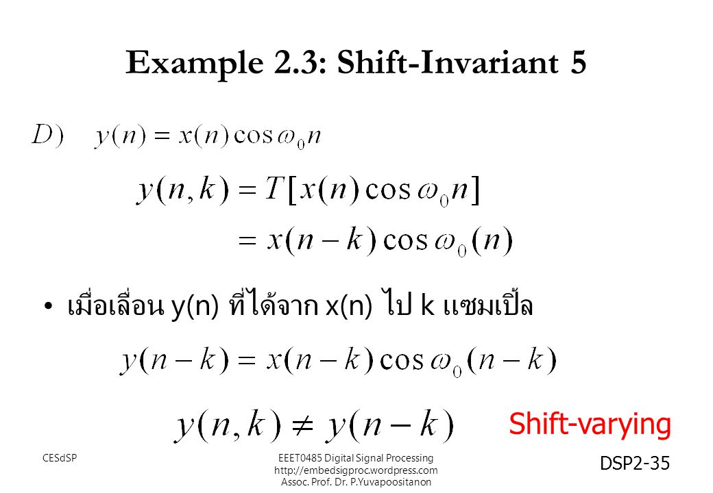 Example 2.3: Shift-Invariant 5