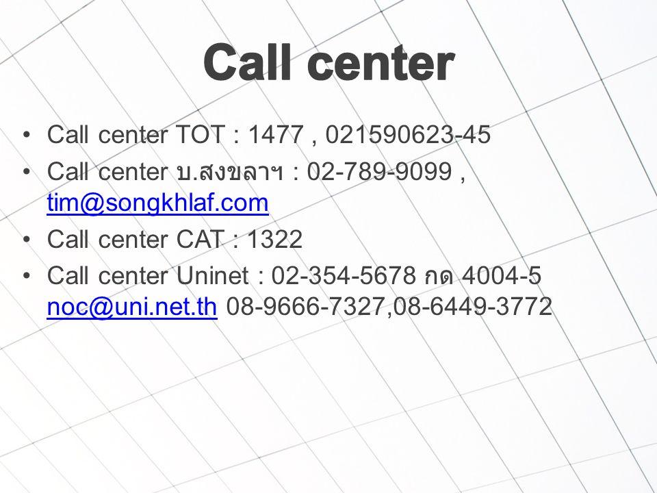 Call center Call center TOT : 1477 , 021590623-45