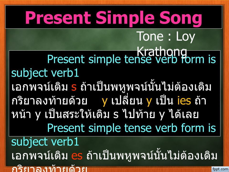 Present Simple Song Tone : Loy Krathong