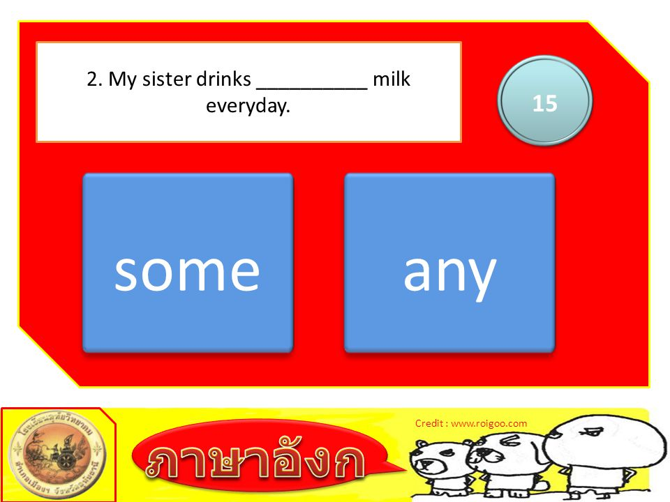 2. My sister drinks __________ milk everyday.