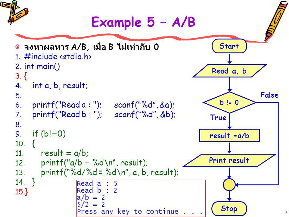 Example 5 – A/B จงหาผลหาร A/B, เมื่อ B ไม่เท่ากับ 0