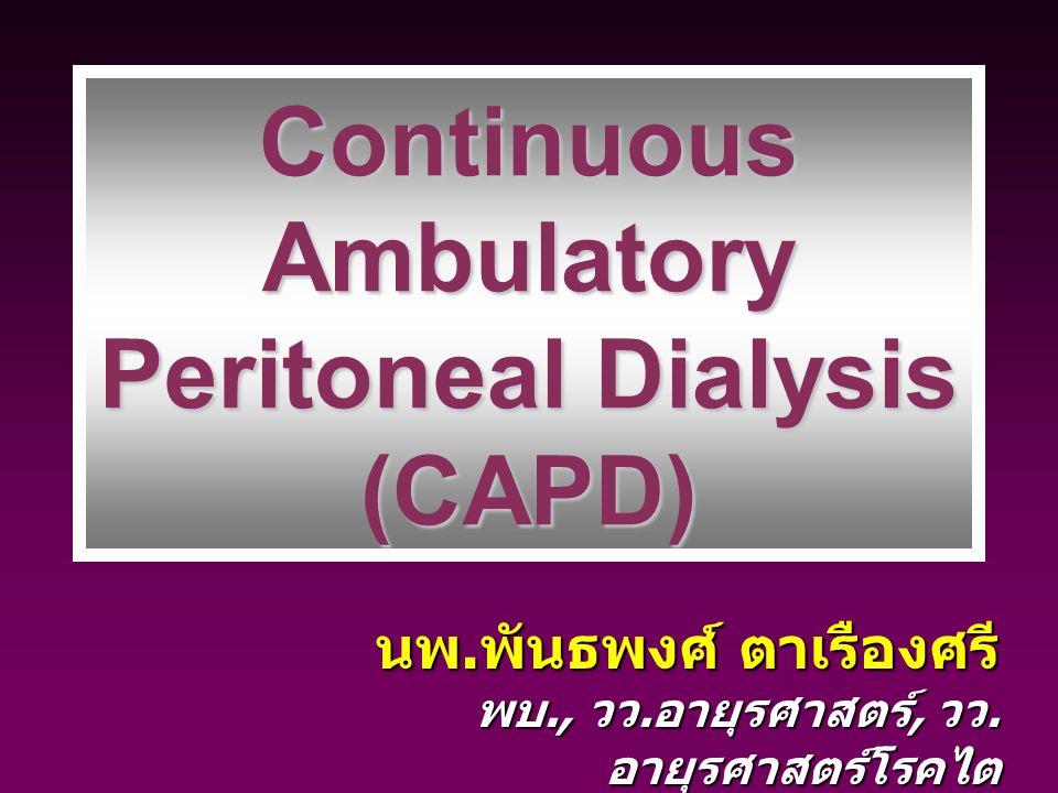 Continuous Ambulatory Peritoneal Dialysis