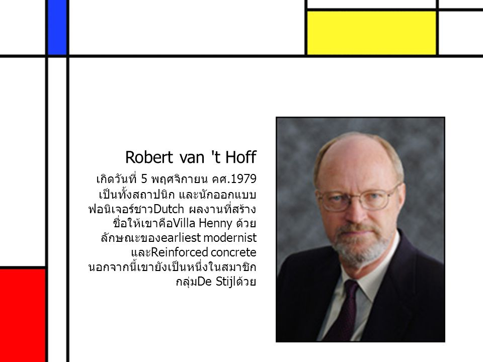 Robert van t Hoff เกิดวันที่ 5 พฤศจิกายน คศ