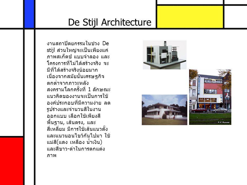 De Stijl Architecture