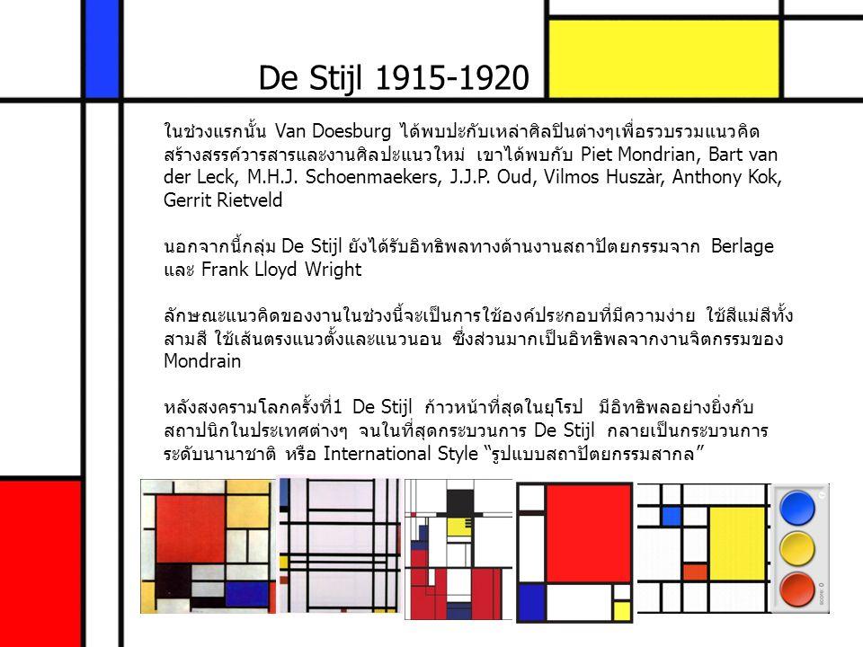 De Stijl 1915-1920