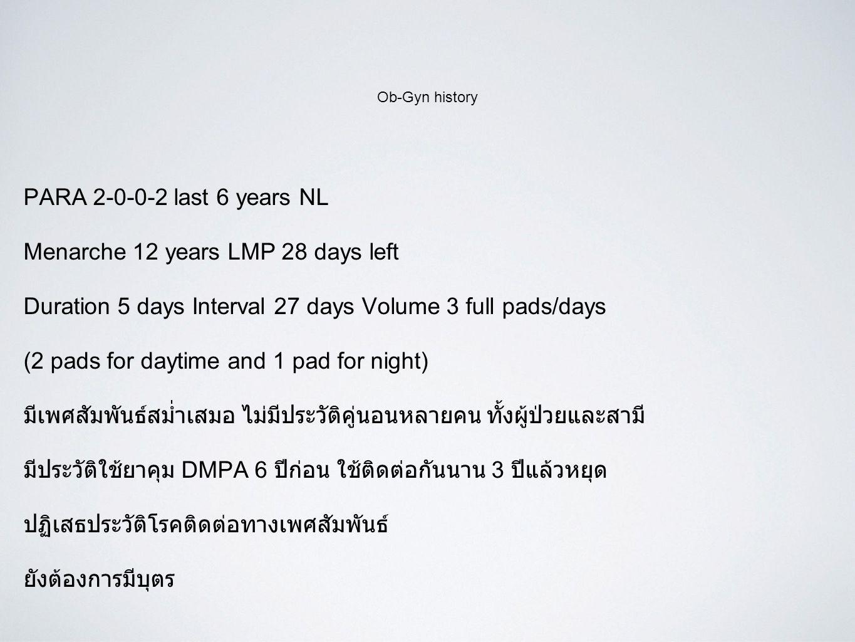 Menarche 12 years LMP 28 days left